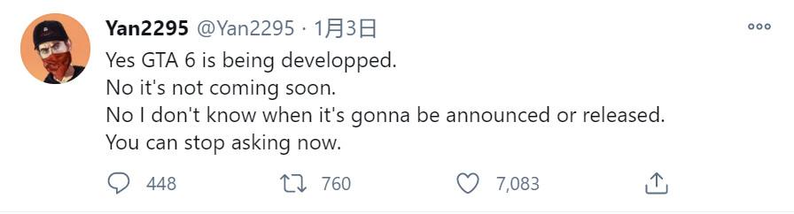 3DM速报:荒野大镖客2获Steam年度游戏,仙剑7推荐配置2060