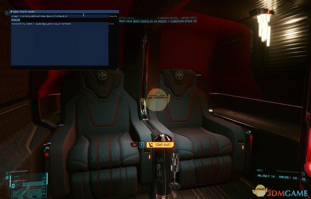 《赛博朋克2077》Cyber Engine Tweaks工具