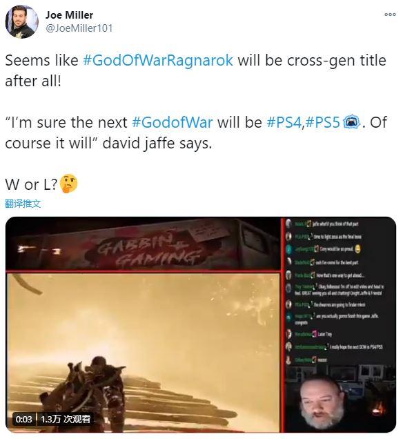 《战神》系列创始人:战神新作会有PS4版本