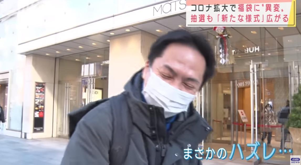 日本新年流行的天价游戏福袋里,都装有些什么?