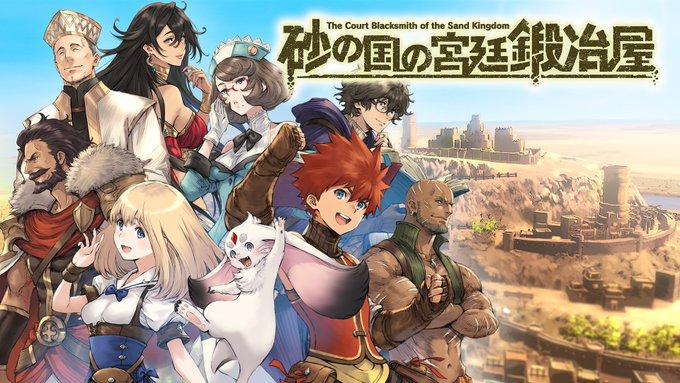 日系RPG《砂之国的宫廷锻冶屋》已登陆Steam 开启首周优惠