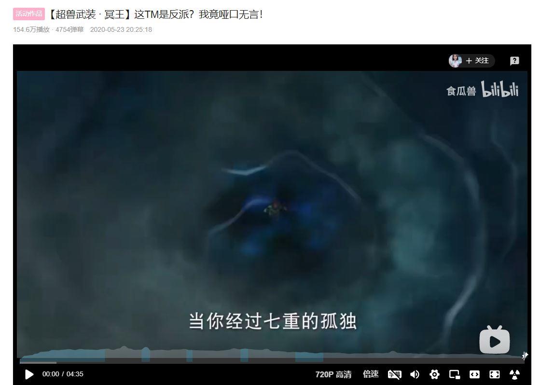 曾制作了《超兽武装》,又陷入侵权《奥特曼》:蓝弧的前世今生