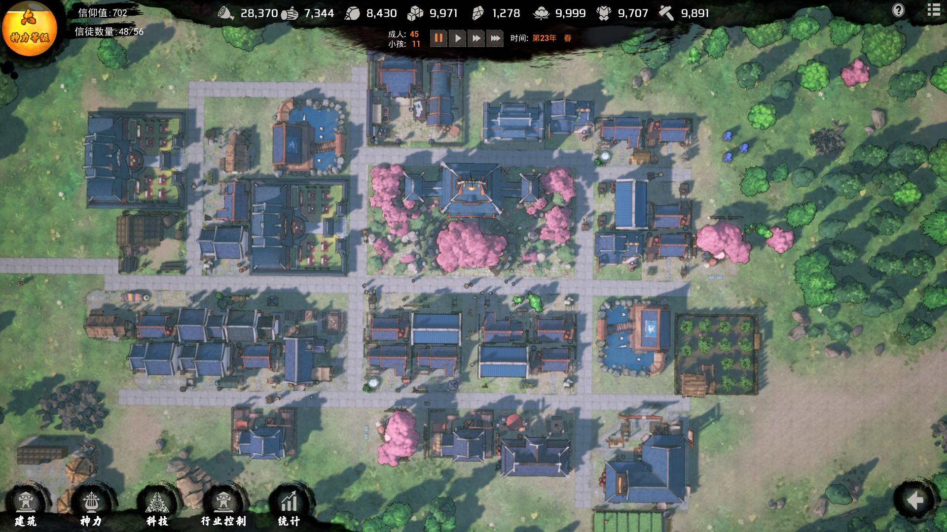 国风模拟经营《天神镇物语》上架Steam 今年3月发售