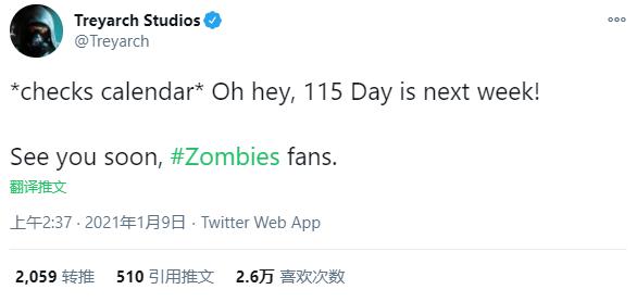 《使命召唤17》下周僵尸模式将有更多内容更新