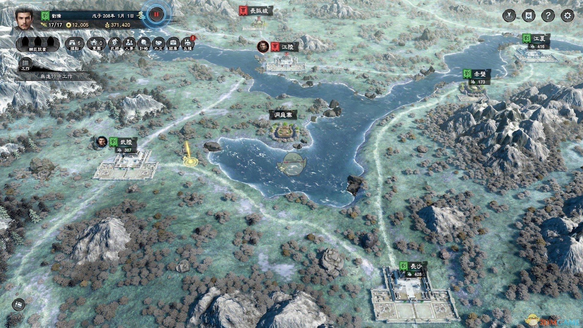 《三国群英传8》游戏配置要求一览