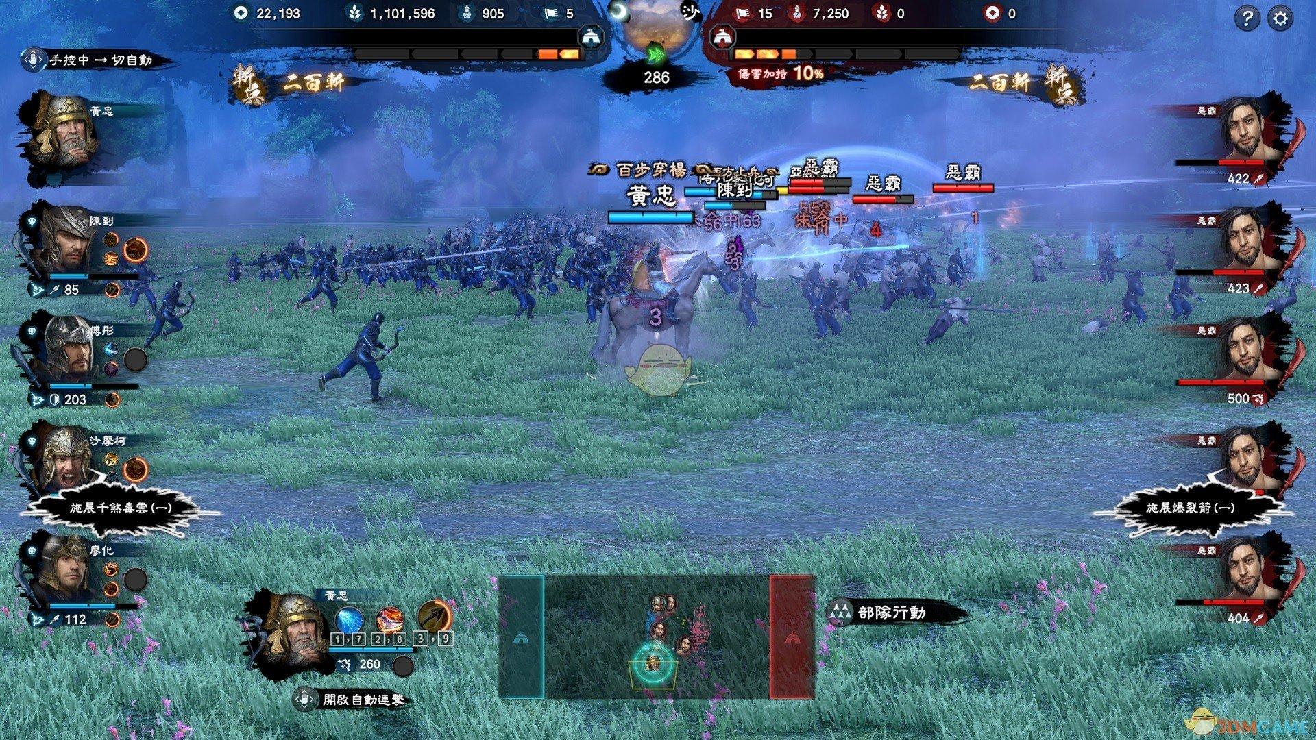 《三国群英传8》游戏特色内容一览