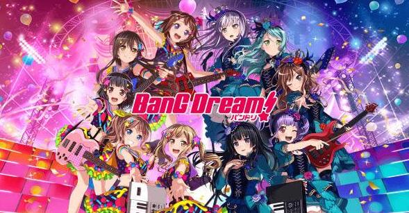 次世代少女乐队偶像策划《BanG Dream!》将制动画电影 同名游戏将上线
