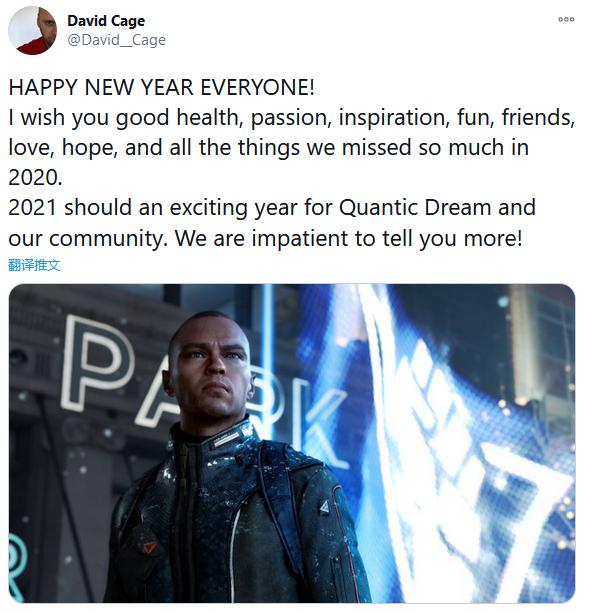 《底特律:变人》总监发推祝贺新年:新一年令人激动