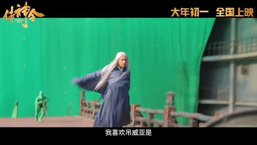 《侍神令》群星特辑及新剧照发布 陈坤自曝喜欢吊威亚