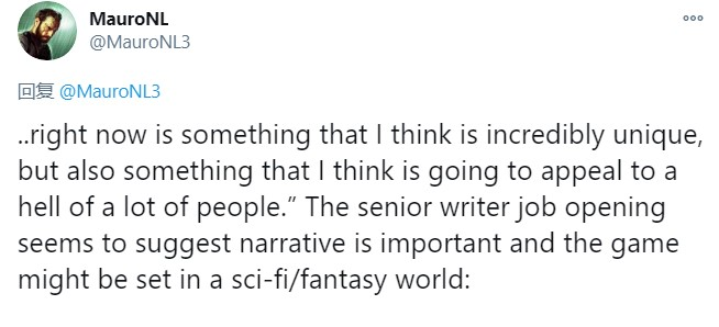 《黑手党3》开发商神秘新作或为科幻题材 正在招人