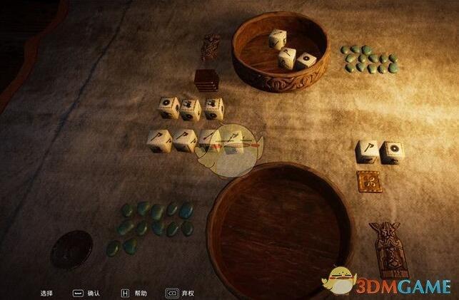 《刺客信条:英灵殿》骰子游戏规则介绍