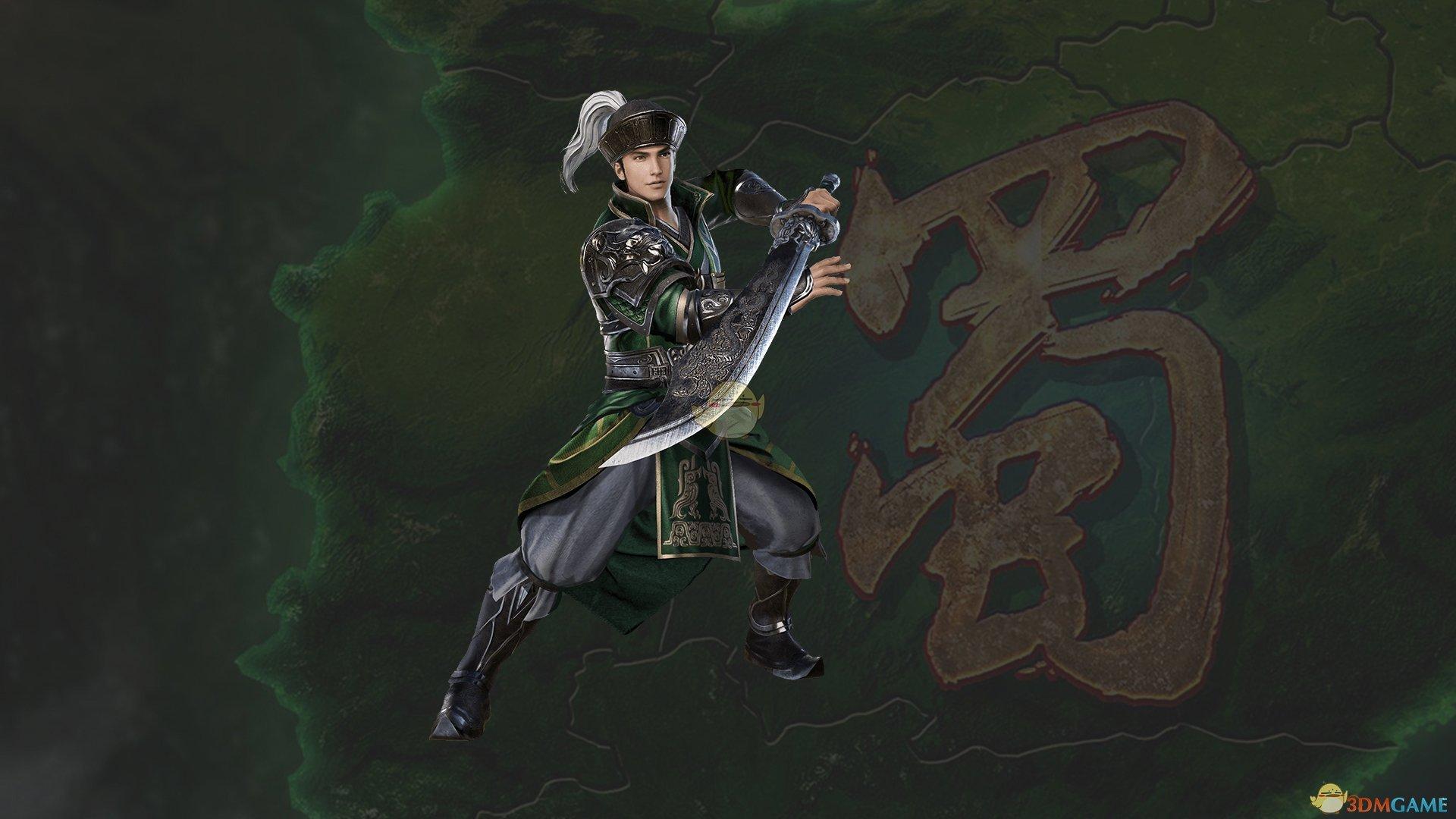 《三国群英传8》马岱武将图鉴