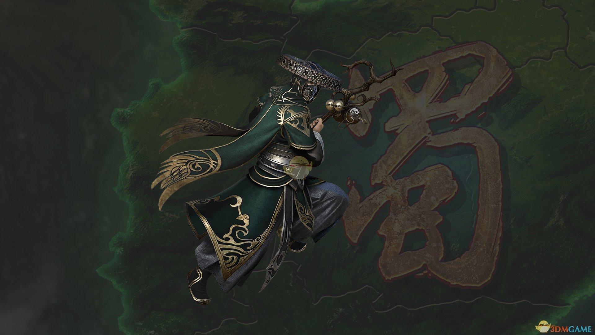 《三国群英传8》庞统武将图鉴