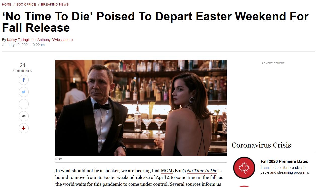 《007:无暇赴死》或将再度延期 至少要等到今年秋季