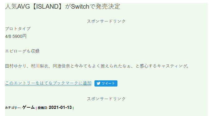 人气AVG《ISLAND》将有NS版 预计4月8日发售