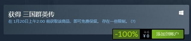 3DM速报:《三国群英传8》Steam褒贬不一,RTX3060公布!