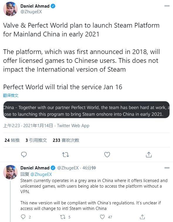 终于来了 Valve宣布蒸汽平台将于年初登陆中国