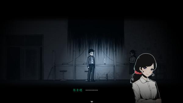 国产恐怖游戏《烟火》终极预告今日公布 2月4日上市