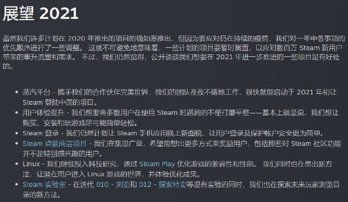 3DM速报:CDPR为赛博朋克2077道歉,Steam中国确认年初上线