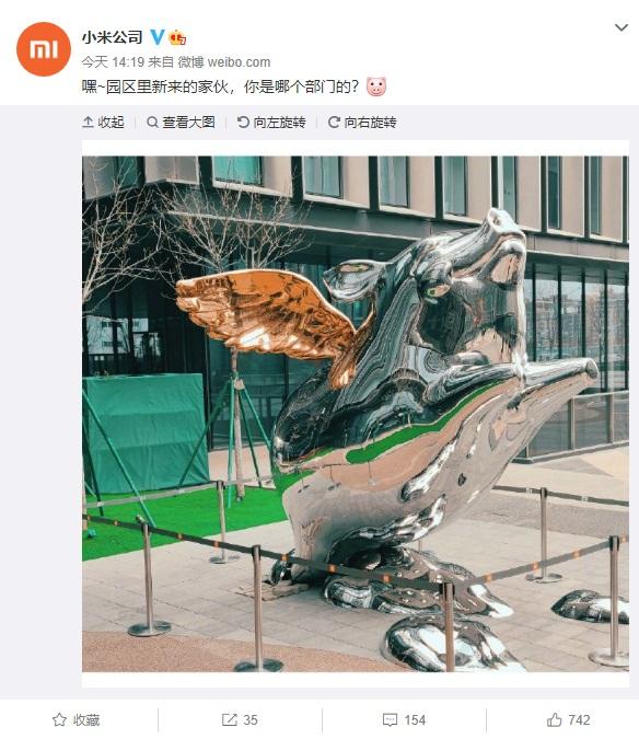 小米科技园立了一只飞猪 雷军曾说:站在风口上 猪都可以飞起来