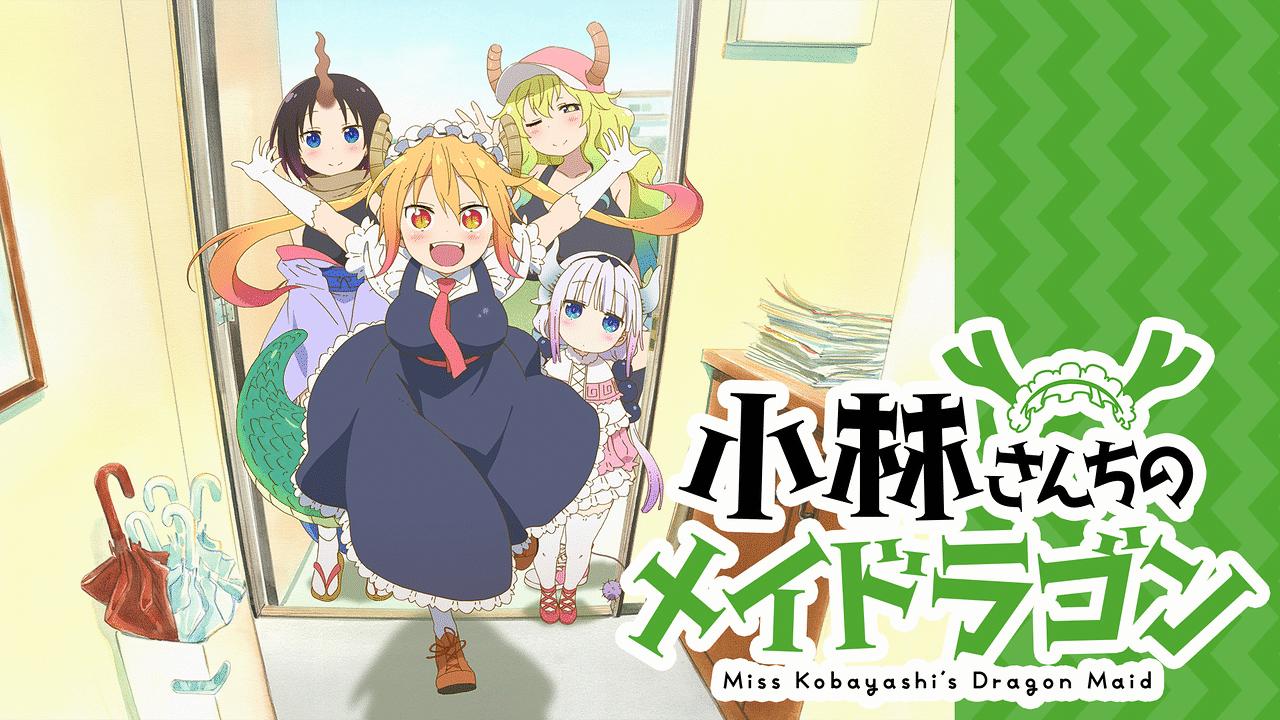 TV动画《小林家的龙女仆S》官方确认该7月播出 由京阿尼制作