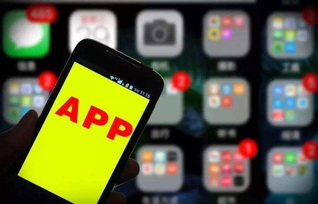 色情App冒充西瓜视频传播淫秽内容 七名嫌疑人被刑拘