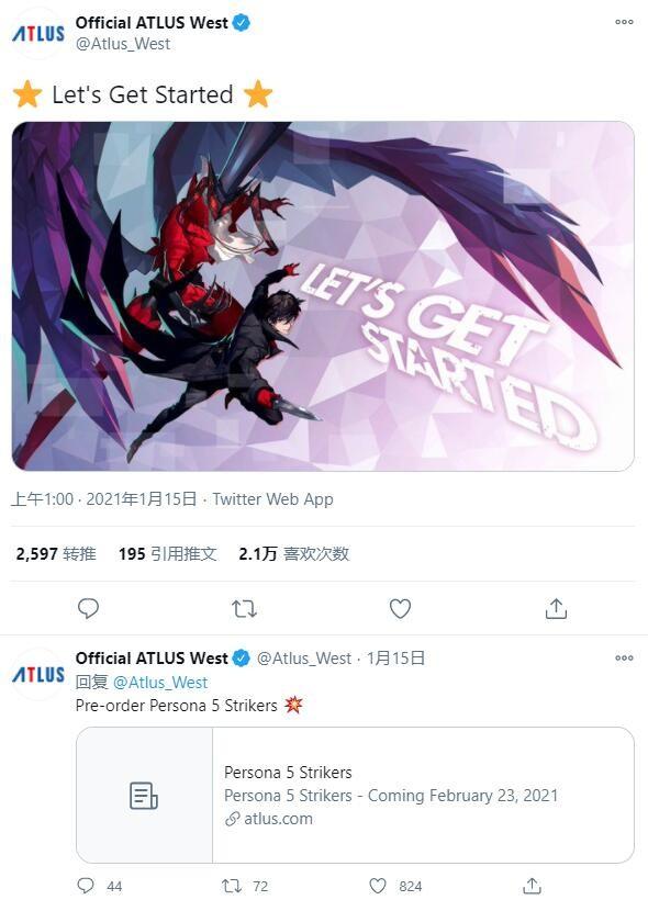 2月23日推出《女神异闻录5S》欧美版预购开启