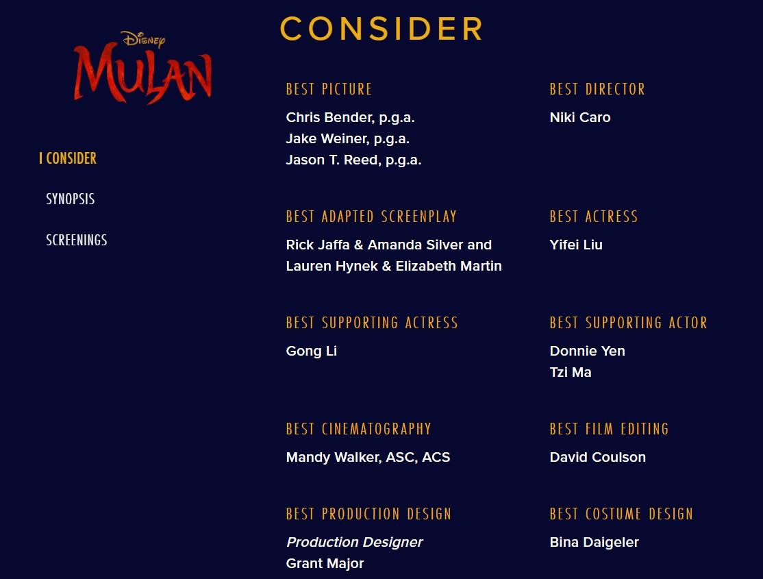 迪士尼为《花木兰》报名奥斯卡 参与15个奖项评选