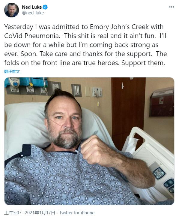 《GTA5》老麦演员确诊新冠 病床发推称赞医护人员