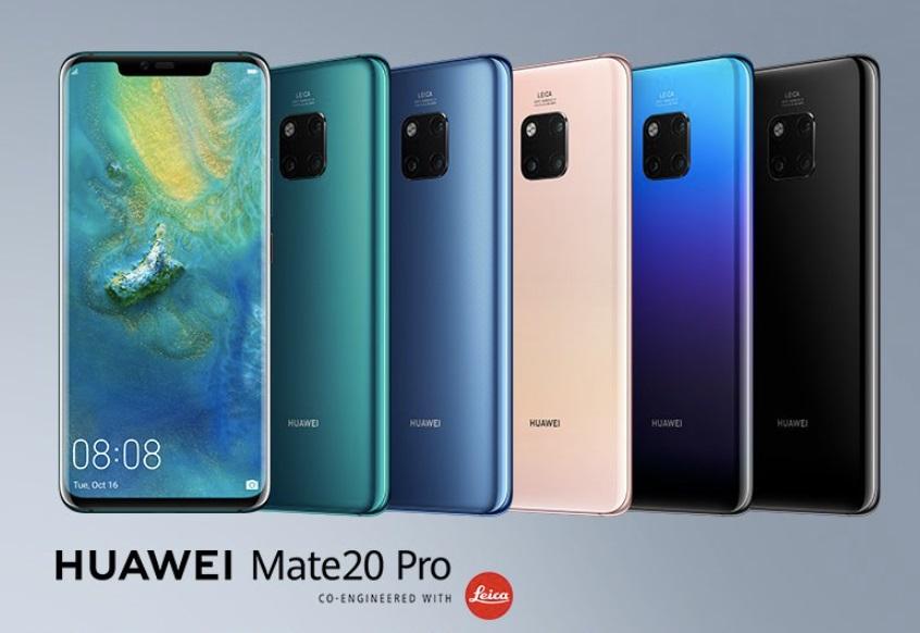 华为Mate 20/20 Pro/20 X将不再接受安全更新