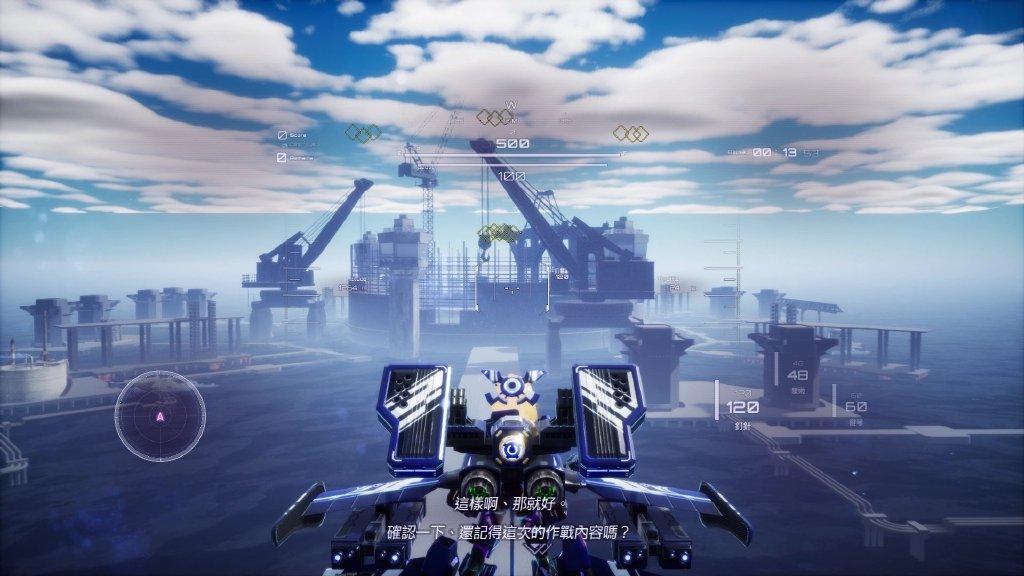 高速3D射击游戏《钢翼少女》延期至6月3日发售