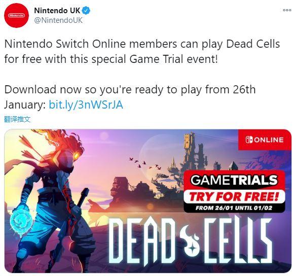 任天堂「试玩同乐会」欧服游戏确认为《死亡细胞》