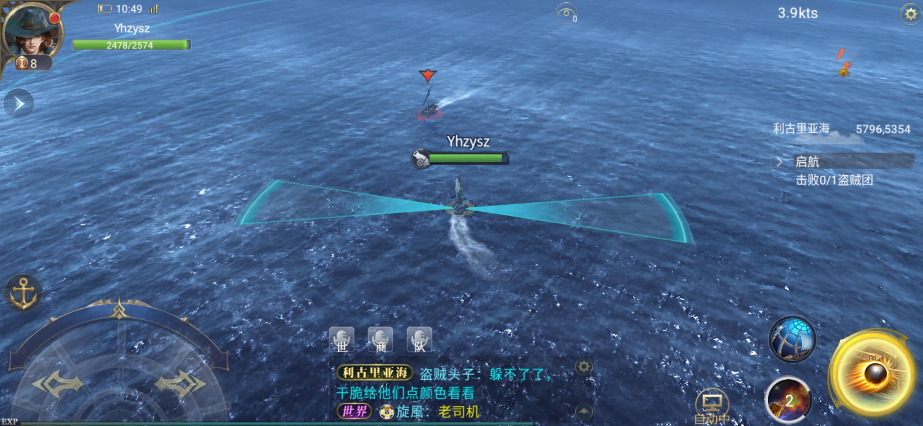 从《大航海时代》开始,为什么我们一直痴迷这类游戏?