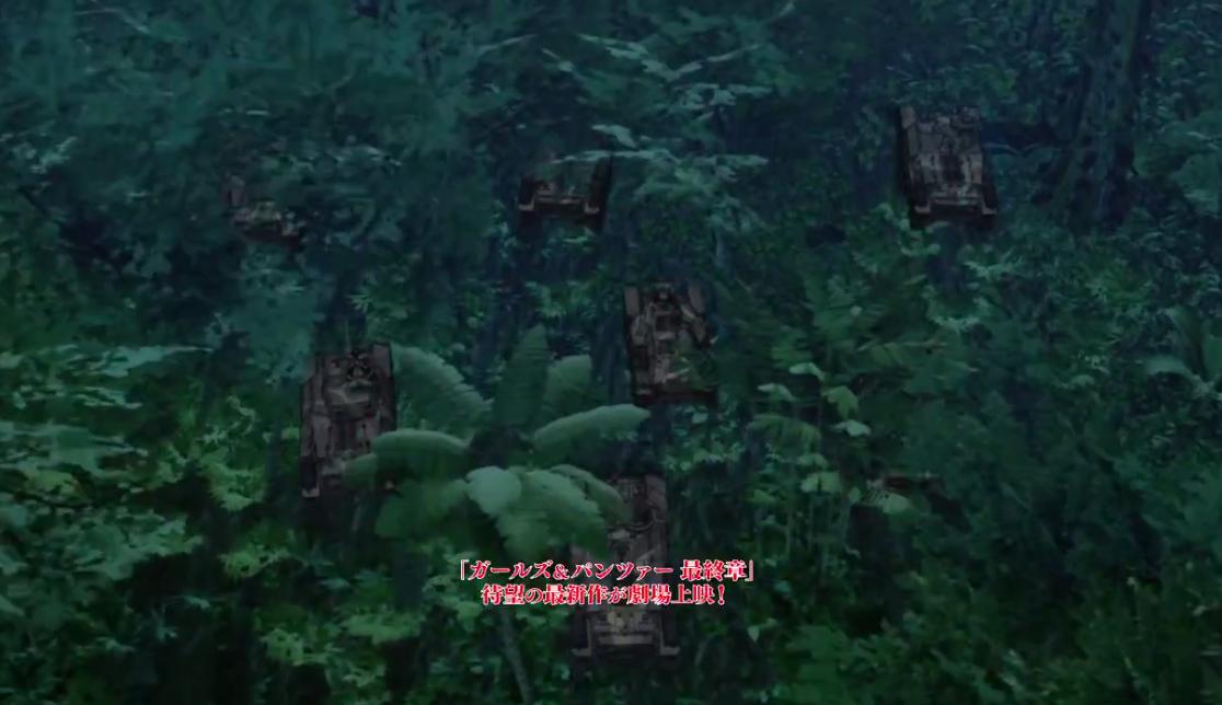 游改动画电影《少女与战车》新话正式预告 3.26日上映