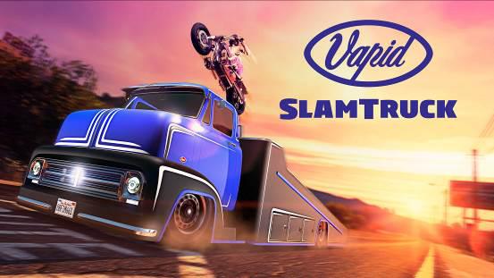 《GTA》在线模式特技车手的狂热之梦:威皮大满贯卡车