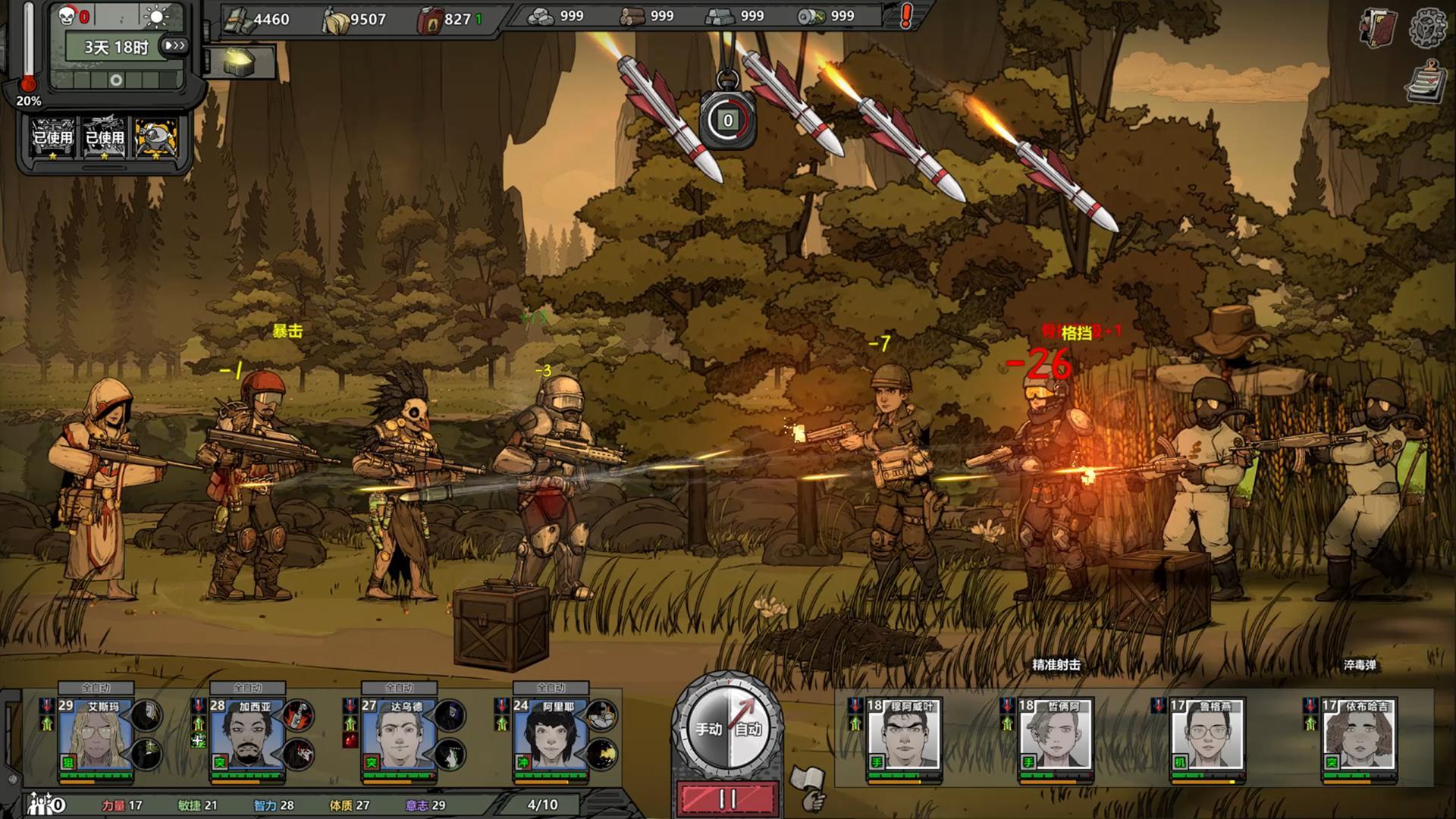 终于不用再等了!人气独立游戏正统续作《归家异途2》抢先体验版发售!