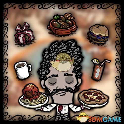 《饥荒》88种全新的菜肴MOD