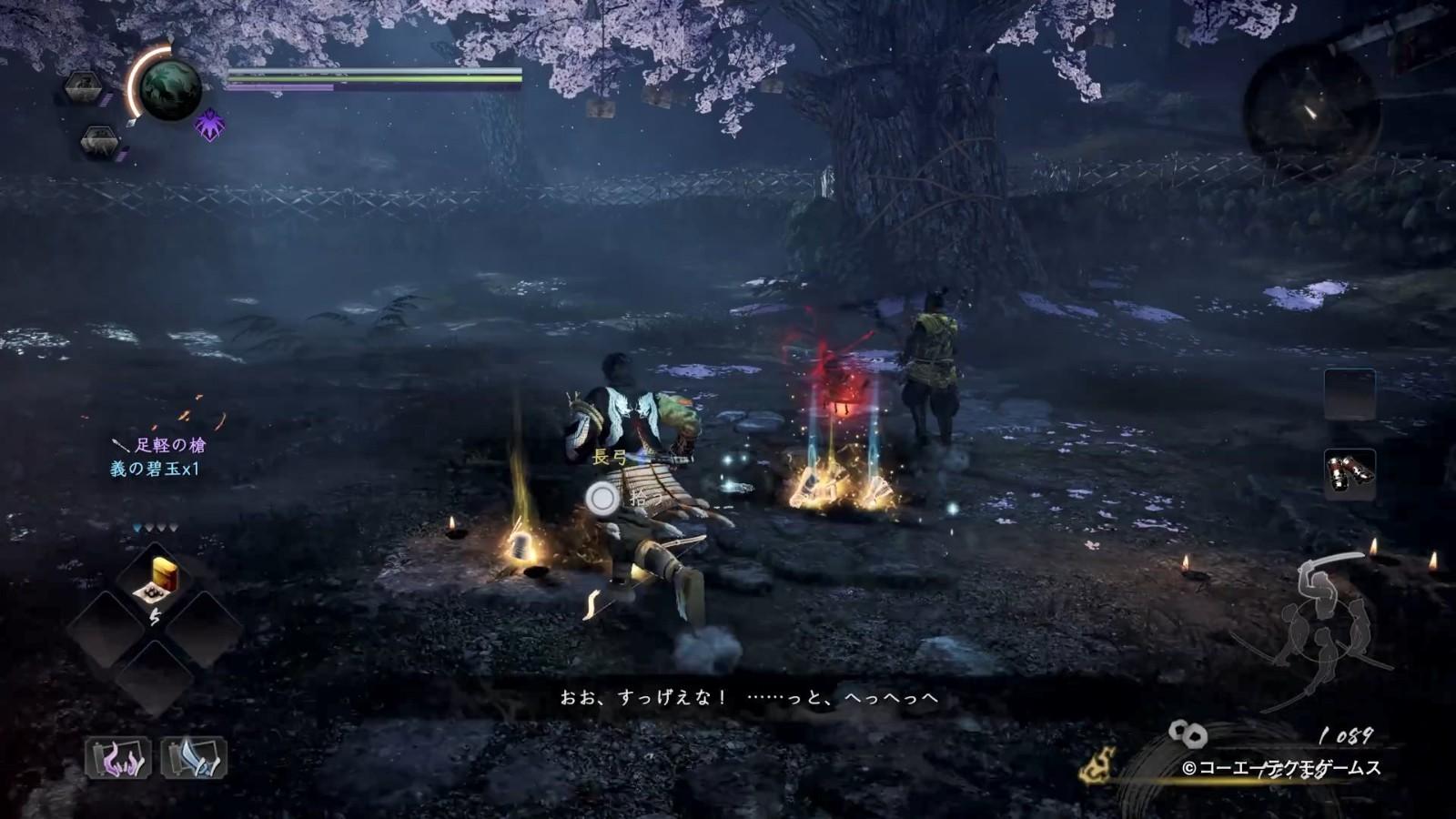 《仁王2:完全版》开发组第一高手带来PS5版实机演示