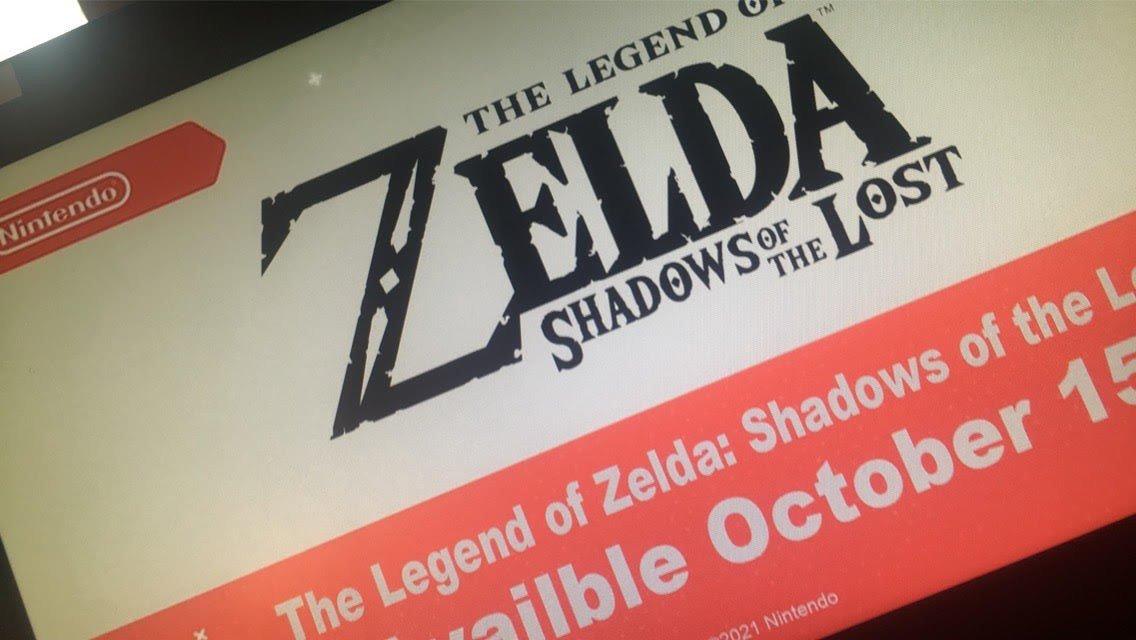 国外论坛泄露称《旷野之息》续作将于10月15日发售