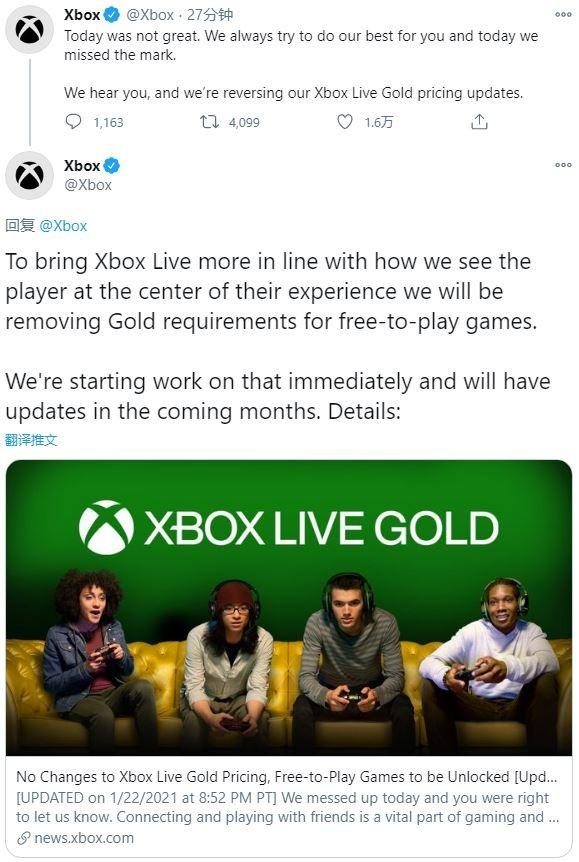 [閒聊]微軟撤銷Xbox金會員漲價決定 尊重玩家意見