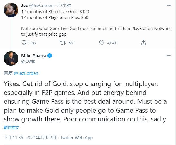 前Xbox副总裁认为微软应该放弃Xbox Live金会员