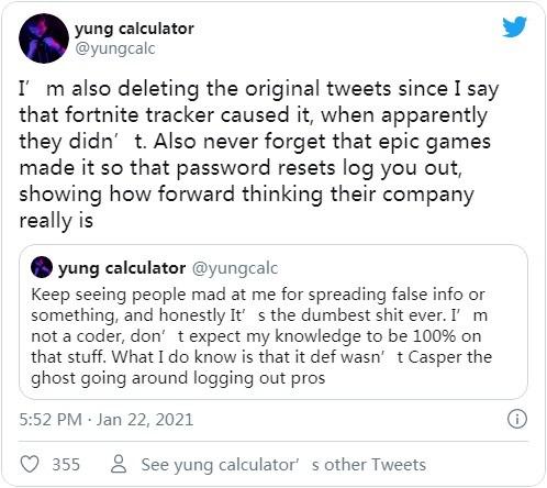 Epic澄清:《堡垒之夜》账户和邮件地址并未泄露