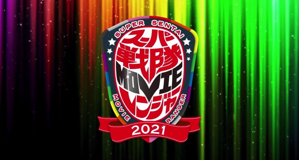 《超级战队2021》特摄电影最新预告 2.20日三部上映