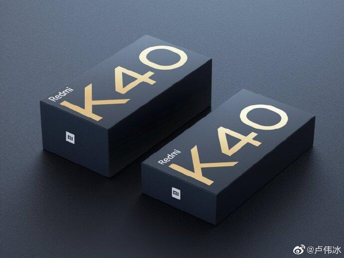 Redmi K40包装盒曝光:可能不会标配充电器!