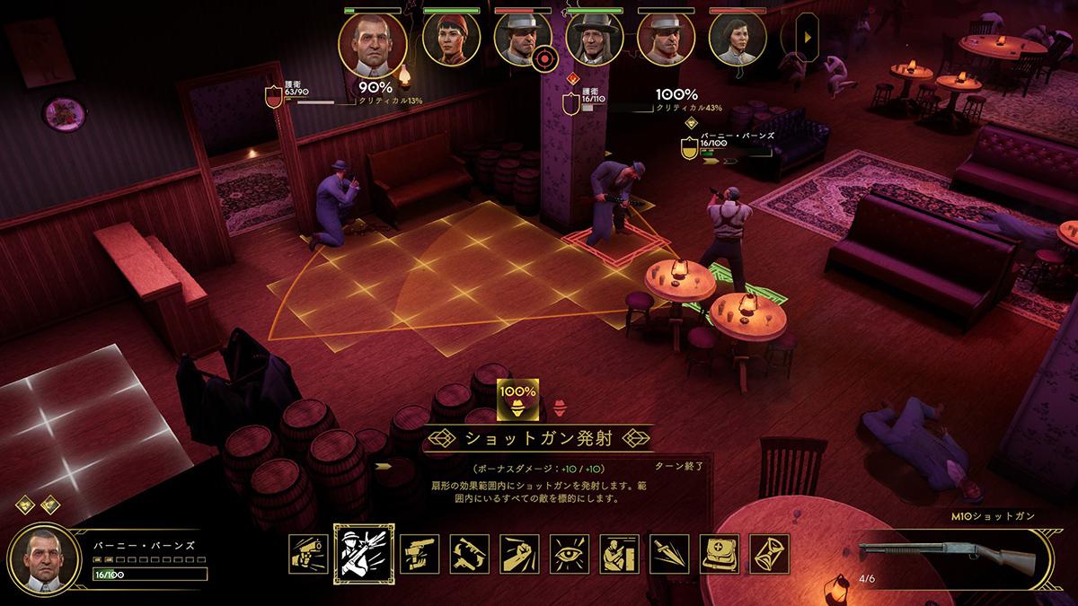 《罪恶帝国》2位个性独特老大介绍、更多游戏细节公开