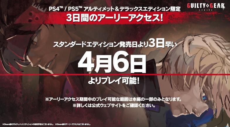 《罪恶装备:斗争》游戏模式介绍PV公开 4月上市