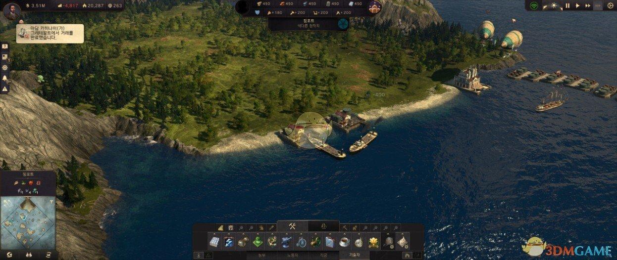 《纪元1800》每个岛有多个石油港MOD