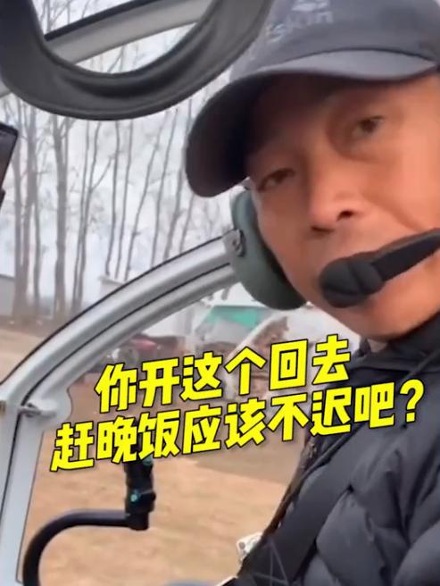男子从县城开直升机回老家:造价125万 自家楼上可停