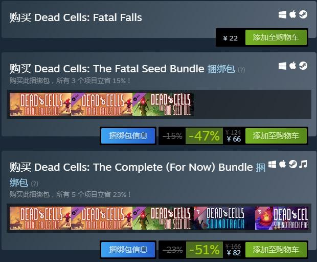 """《死亡细胞》新DLC""""致命陨落""""预告 已正式发售"""
