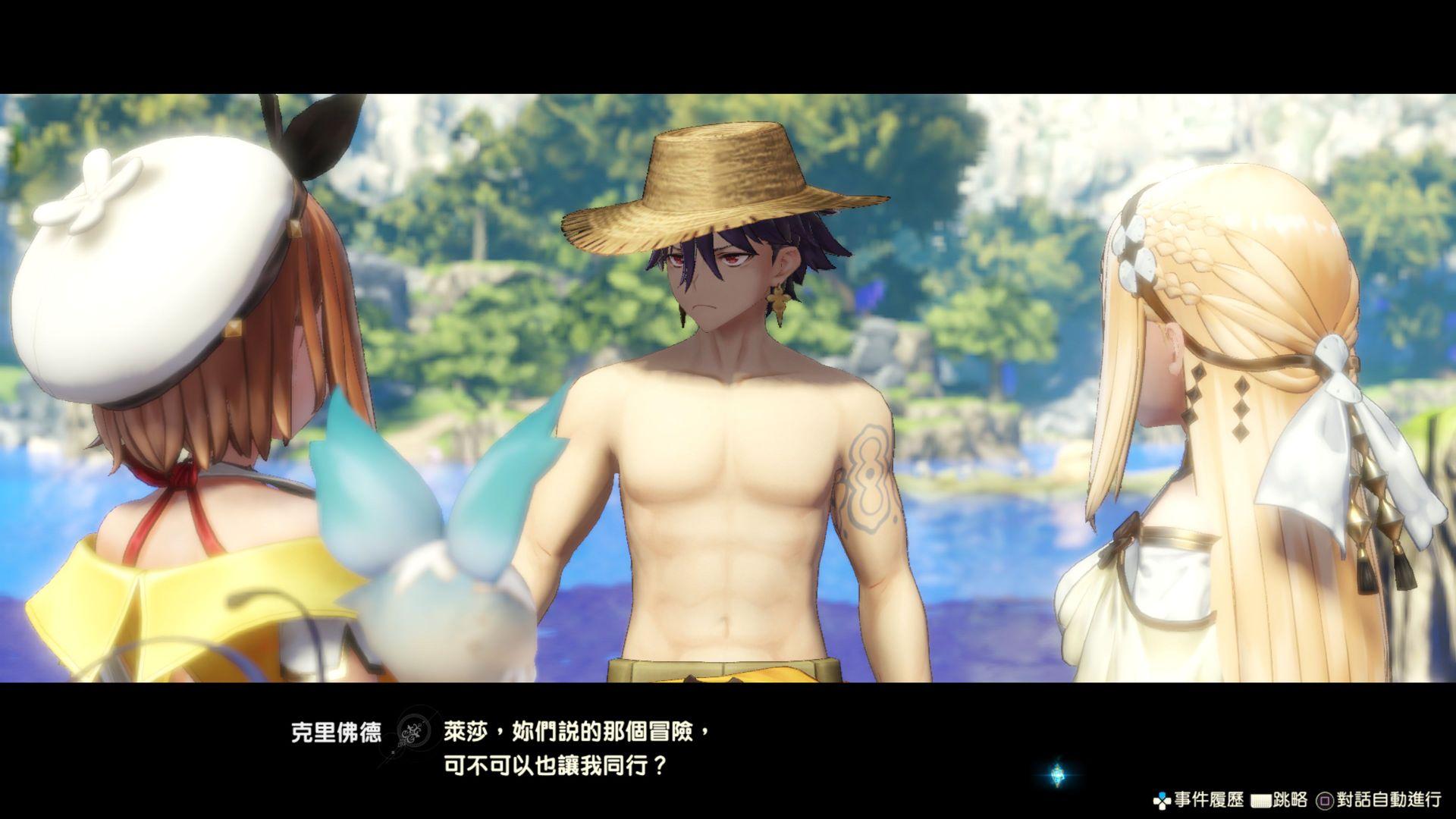 《莱莎的炼金工房2》免费DLC发布 泳装莱莎3月来袭
